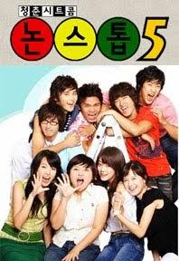 New Nonstop 5 (2004)