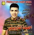 Hmida Taourirti-Lamaahdani Hobak Khontih