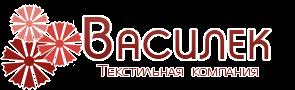 Ивановский трикотаж и постельное белье из Иваново