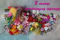 http://rukotvorec-v.blogspot.ru/2013/11/blog-post_1377.html