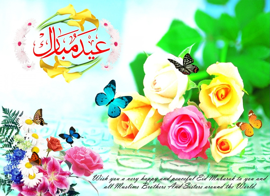 Sms Poetry Shayari Wishes Portal Eid Ul Fitr Eidi Cards Greeting