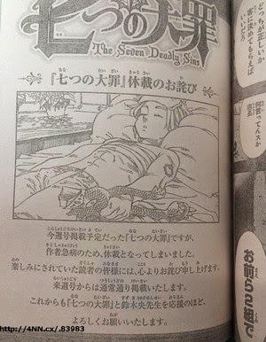 Seven Deadly Sins, Actu Manga, Manga, Weekly Shonen Magazine, Nakaba Suzuki,