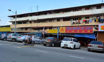 Wanton-Mee-Ko-Fook-口福-Johor-Bahru
