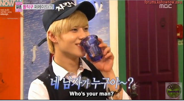 shinee taemin wgm screencap 6