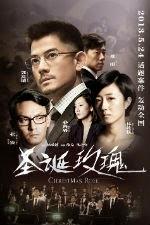 Xem phim Bông Hồng Giáng Sinh, download phim Bông Hồng Giáng Sinh