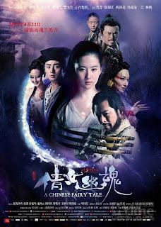 Thiện Nữ U Hồn - A Chinese Ghost...