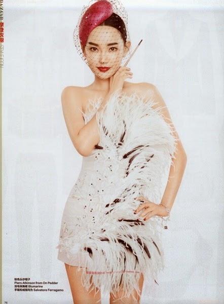 Blumarine 2014 SS Little Beaded Feather Dress