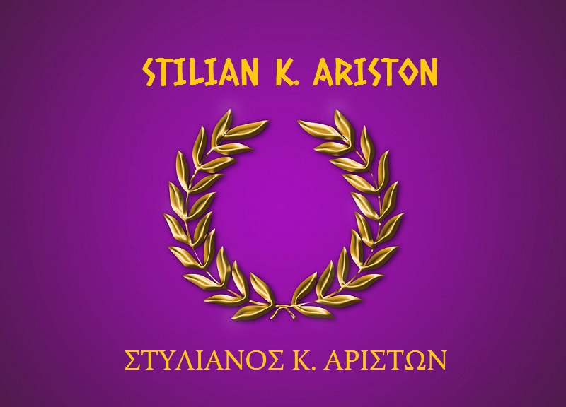 Stilian Ariston