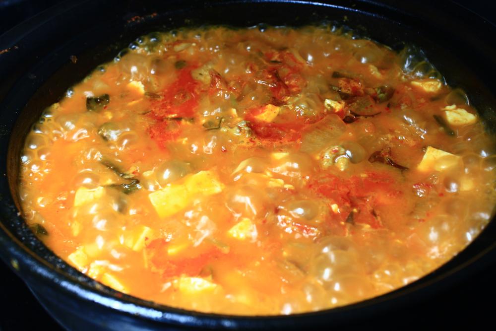 Ingredients: Kimchi, kimchi liquid, onion, minced garlic, sesame oil ...