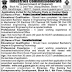 CED Recruitment 2015 For Executive Assistant & Project Executive (Industrial Monitoring Cell)