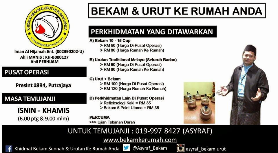 Pusat Operasi Bekam & Urut di Presint 18R4, Putrajaya