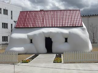 "Towada Art Park ""Fat House"" 十和田アート広場 ファット・ハウス"