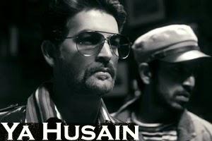 Ya Husain