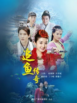 Legend Of Mermaid 2013 poster