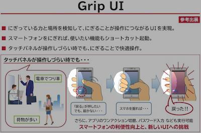 10/3 Android ニュースひとまとめ