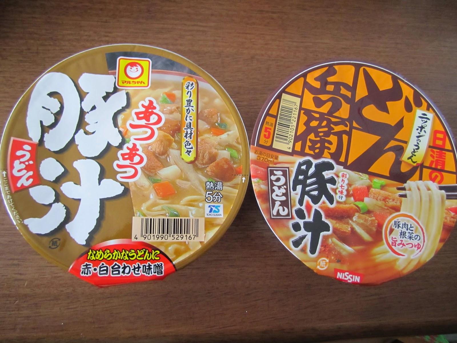 maruchan nissin instant tonjiru udon