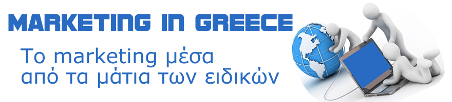 Greek Marketing