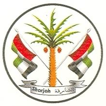 sharjah logo
