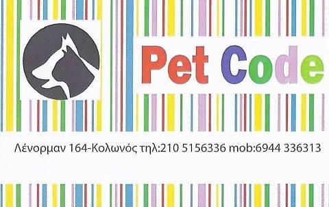 Pet Code