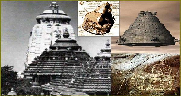 Βιμάνας:vimanas Τα αεροσκάφη των αρχαίων Ινδών
