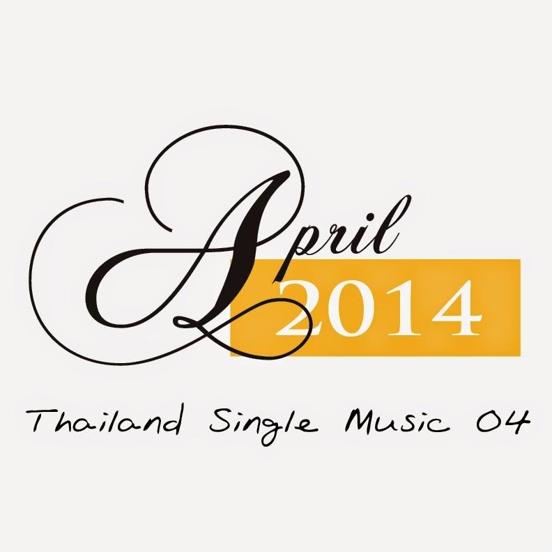 Download [Mp3]-[April Top] Thailand Single Music 04 เพลงใหม่ ของเดือน เมษายน 2557 (2014) [Shared] 4shared By Pleng-mun.com