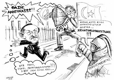 Απόπειρα δολοφονίας του Τούρκου Πρωθυπουργού