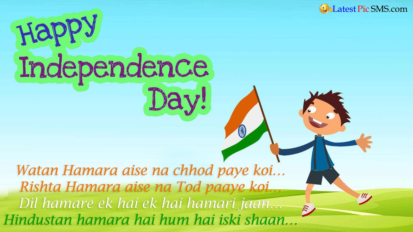 Happy Independence Day Celebrate by Boy Photos
