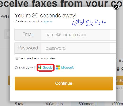ارسال fax الى دول العالم