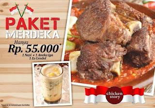 carl's Jr meal buruan, Daftar Harga Menu, Harga Menu Carl's Jr Spesial, indonesia,