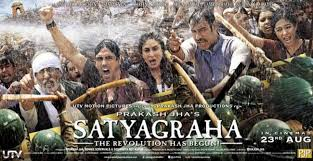 Satyagraha HD 2013 HINDI MOVIE DOWNLOAD ONLINE