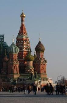 HOTELES EN MOSCU  -  RUSIA