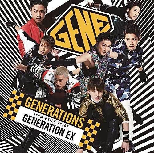 [MUSIC] GENERATIONS from EXILE TRIBE – GENERATION EX (2015.02.18/MP3/RAR)