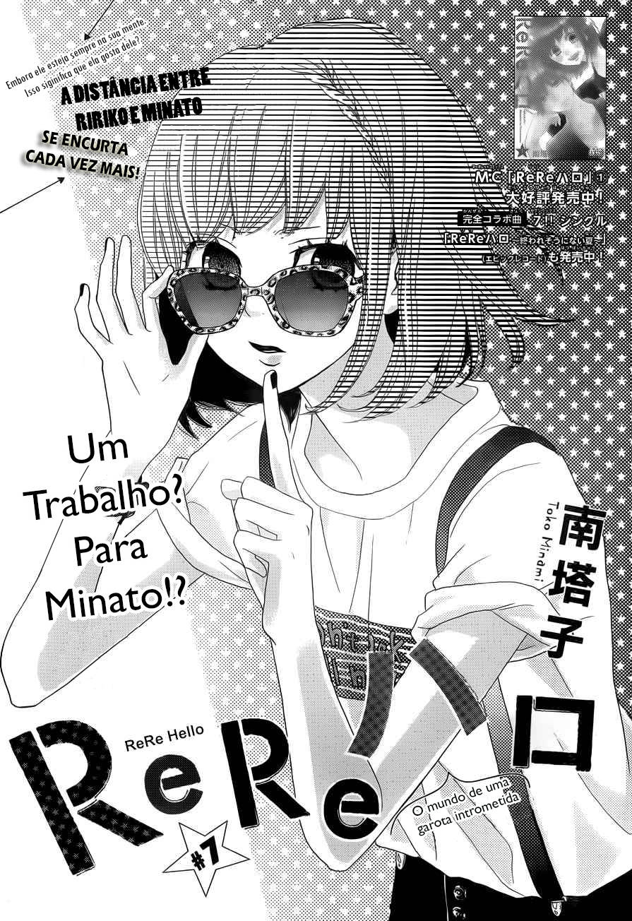 Imagem do mangá shoujo de ReRe Hello!! capítulo #7 em português para download