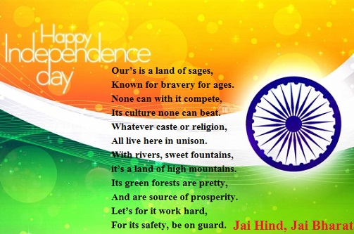 hindi essay on independence day for kids