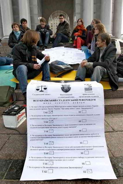 Фото Укринформ: студенческий референдум