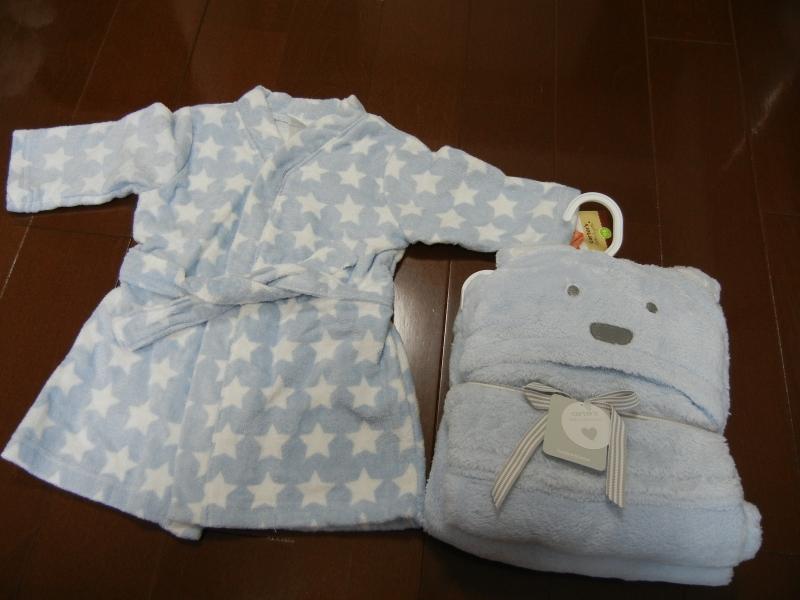 Hossui Macy Baby Clothes Guam