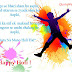 Funny Holi Sms, Wishes in Hindi for Whatsapp Group Admins