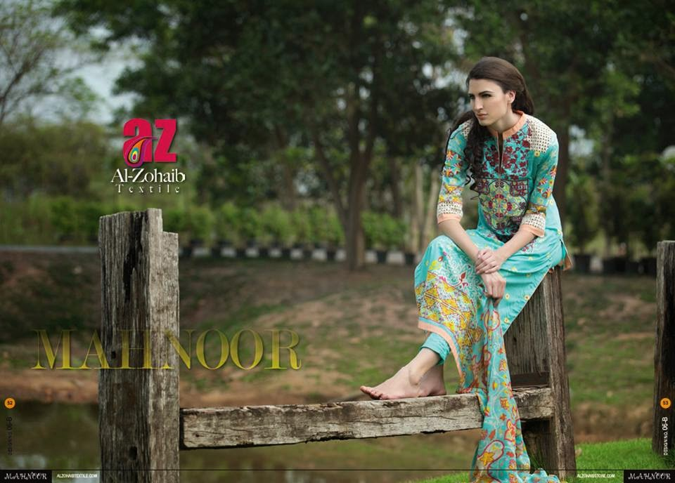 Mahnoor Latest lawn designs