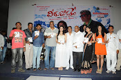 Veerudokkade movie audio launch photos-thumbnail-3