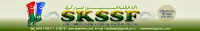 SKSSF News