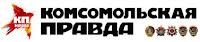http://www.murmansk.kp.ru/daily/26442/3313047/
