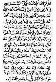 Doa Sholat Tahajud Arab, Latin Dan Artinya