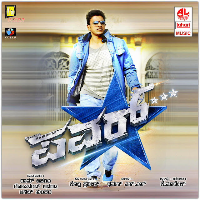 download kannada full movies free