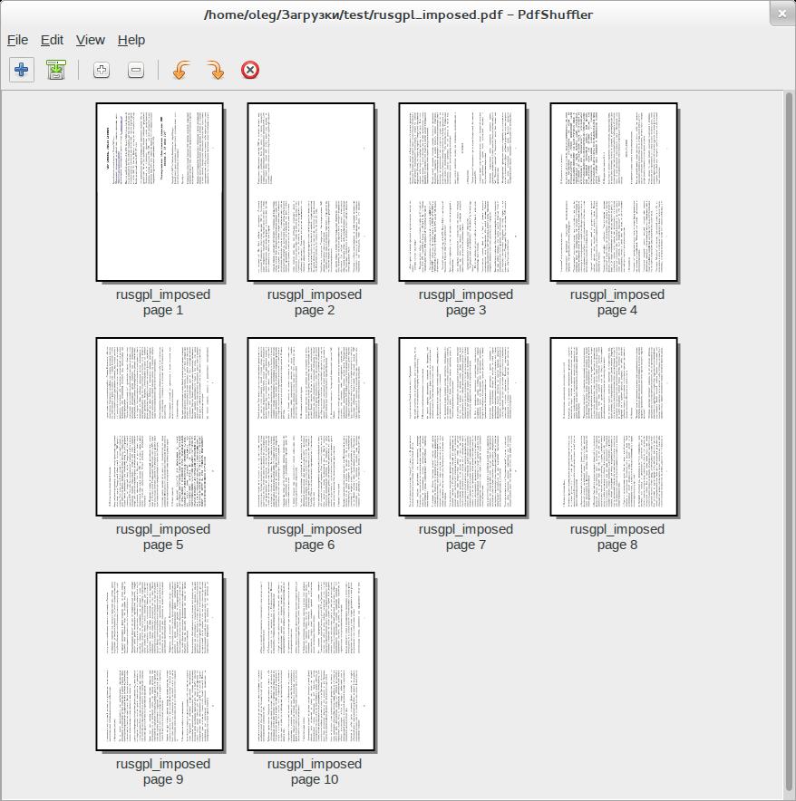 Как видно, исходные страницы
