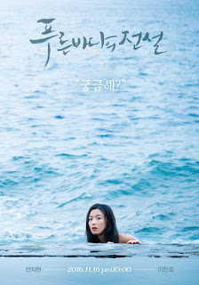 Drama Korea The Legend of the Blue Sea