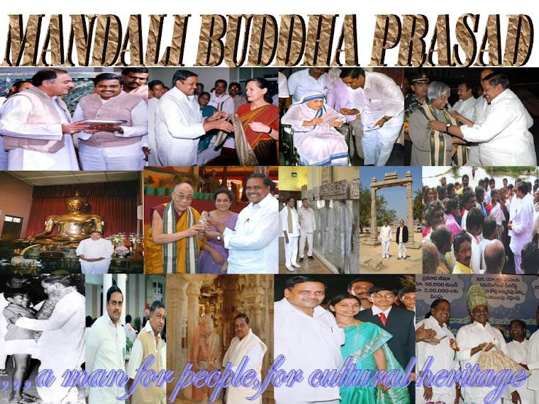 Mandali Buddha Prasad