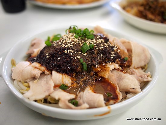 B kyu taste 101 chinese restaurant auburn review no 2 for 101 taiwanese cuisine