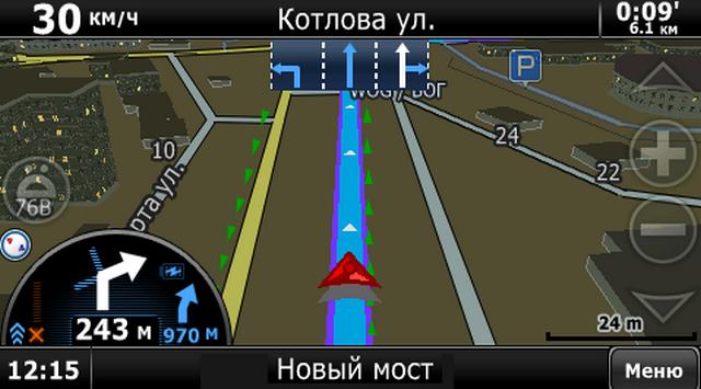 Программу для навигаторов автомобильных