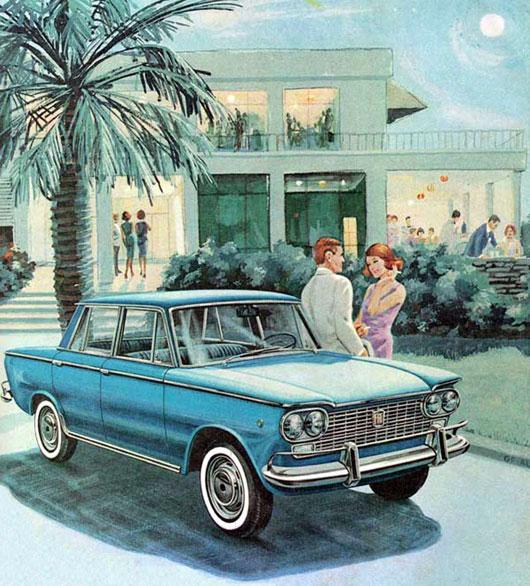 FIAT 1500.