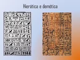 Demótica